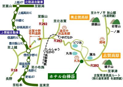 ホテル白樺荘までの詳細地図