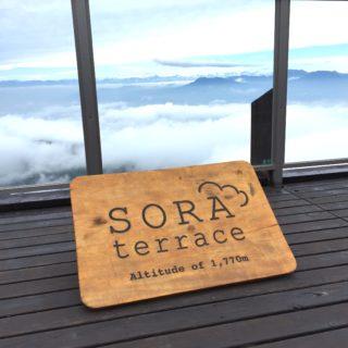 【雲海Cafe】竜王ゴンドラで絶景を見てきました