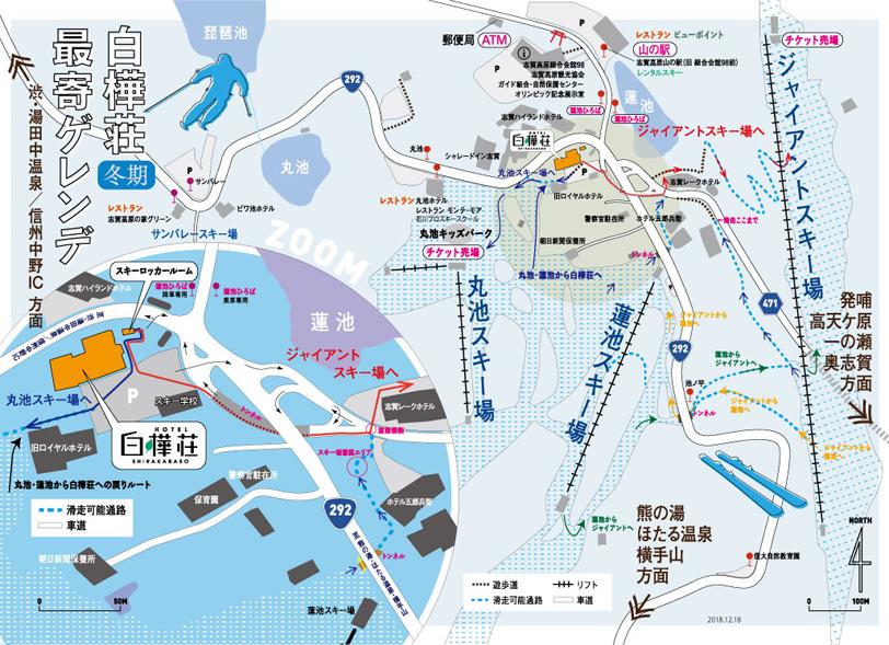 志賀高原蓮池・丸池周辺マップ
