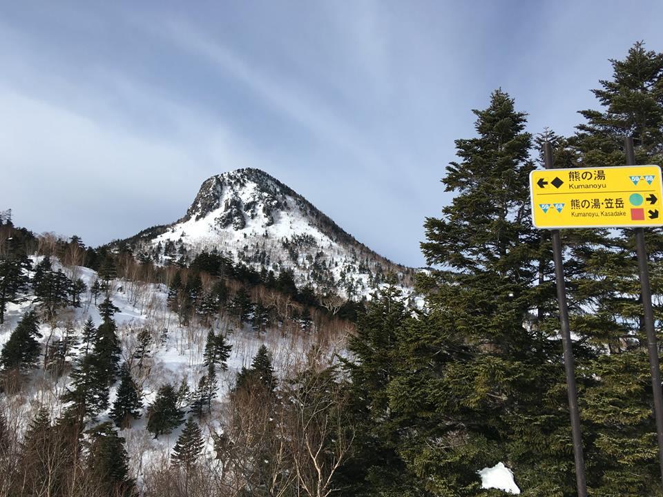 湯 熊 スキー 場 の
