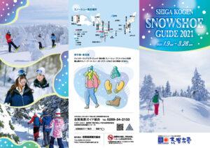 2021_snowshoe_001