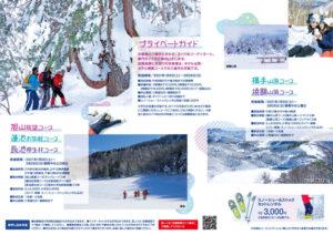 2021_snowshoe_002